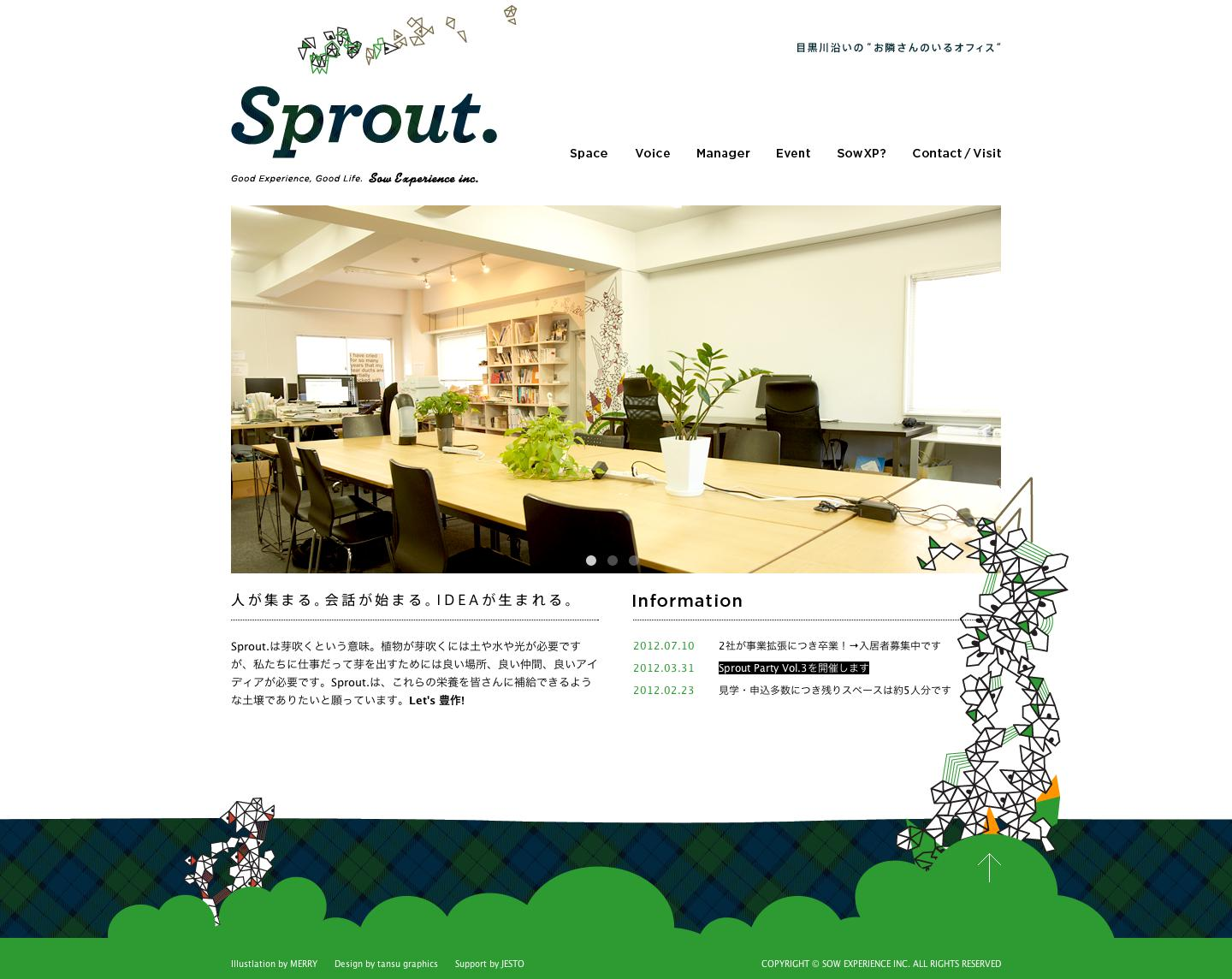 Sprout.